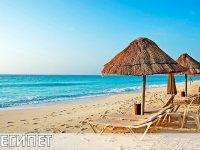 Пляжный тур в жаркий Египет